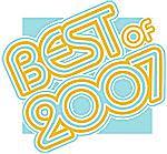 Best of 2007: Crime Fiction, Part II