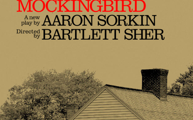 <i>To Kill A Mockingbird</i>  A Hit on Broadway