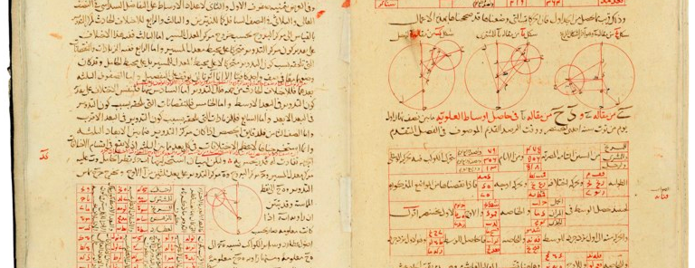 Ancient Astronomical Manuscript Will Highlight Christie's Sale