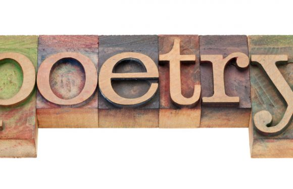 Poetry Boom: Sown in the Summer of Our Discontent