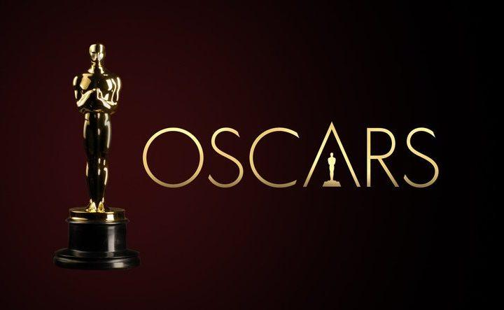 Free Joker Screening Celebrates Oscars in Advance