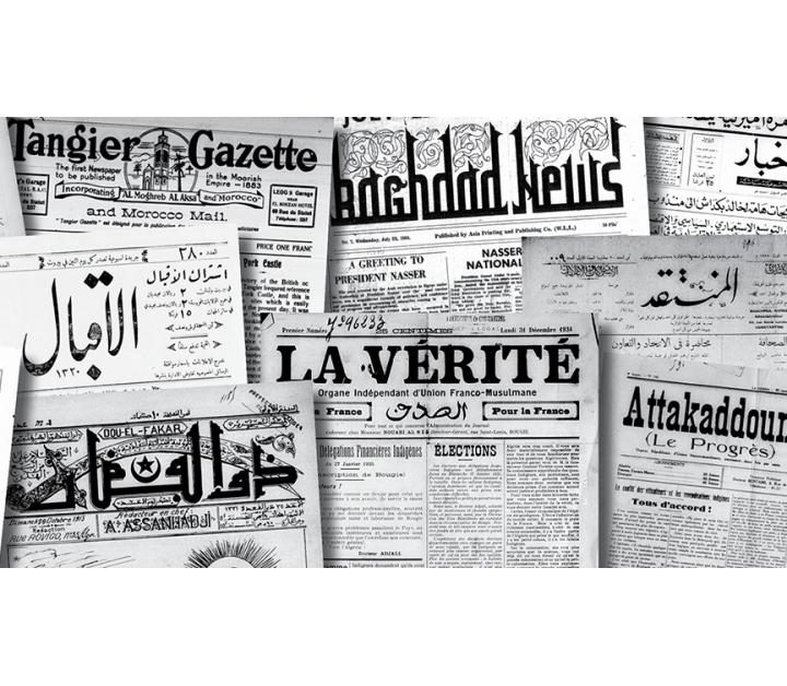 Library Collection Opens Access to Newspapers from the Middle East